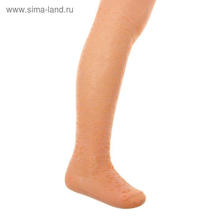Колготки детские арт.4В437, цвет персиковый, рост 86-92 см (1,5-2 года)