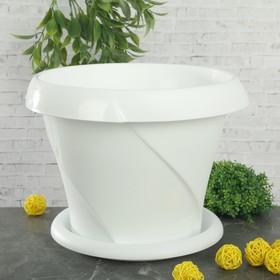 Кашпо с поддоном «Флориана», 9,2 л, цвет белый