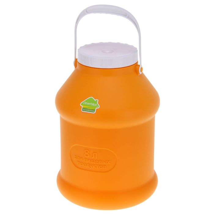 "Бидон 8 л ""Просперо"", цвет оранжевый"