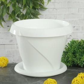 Кашпо с поддоном «Флориана», 1,4 л, цвет белый