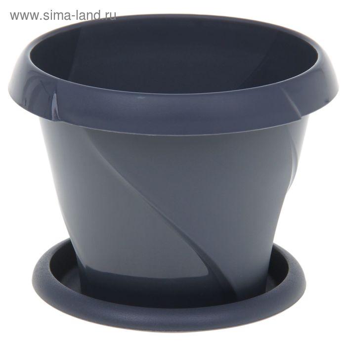 """Кашпо с поддонником 700 мл """"Флориана"""", d=13,5 см, цвет серый"""