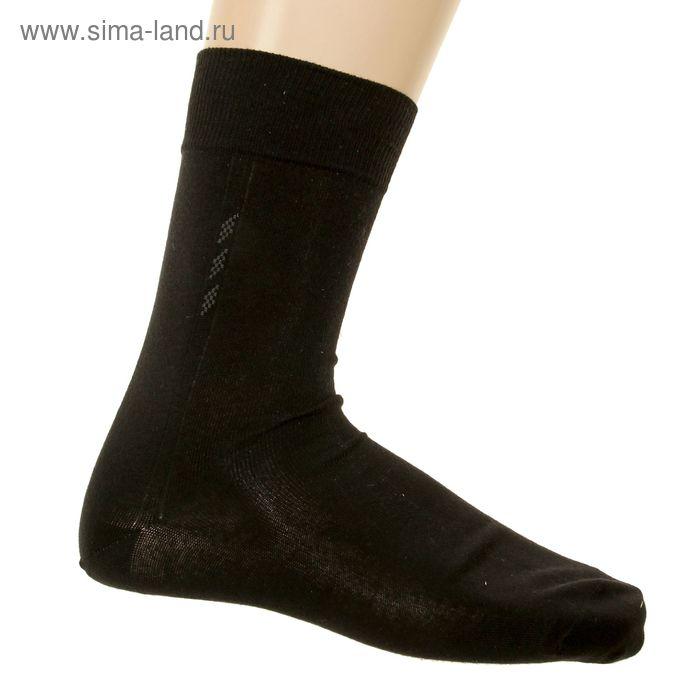Носки мужские арт.5В260, цвет черный, р-р 27-29 (разм.обуви 42-44)