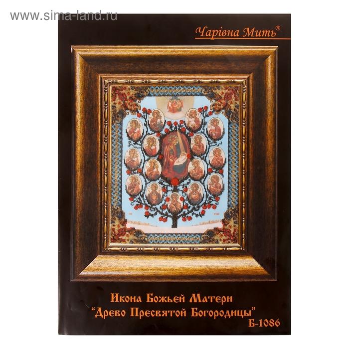 """Набор для вышивания бисером """"Икона Божьей Матери: Древо Пресвятой Богородицы"""""""