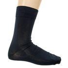 Носки мужские, цвет тёмно-синий, размер 27-29 (разм.обуви 42-44)