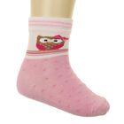 Носки детские, размер 12-14 (разм.обуви 20-22), цвет розовый 4В456
