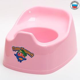 Горшок детский, цвет розовый