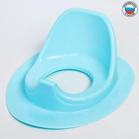 Детская накладка на унитаз, цвет голубой Ош