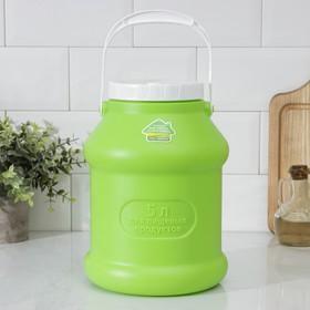 Бидон 5 л 'Просперо', цвет зеленый Ош