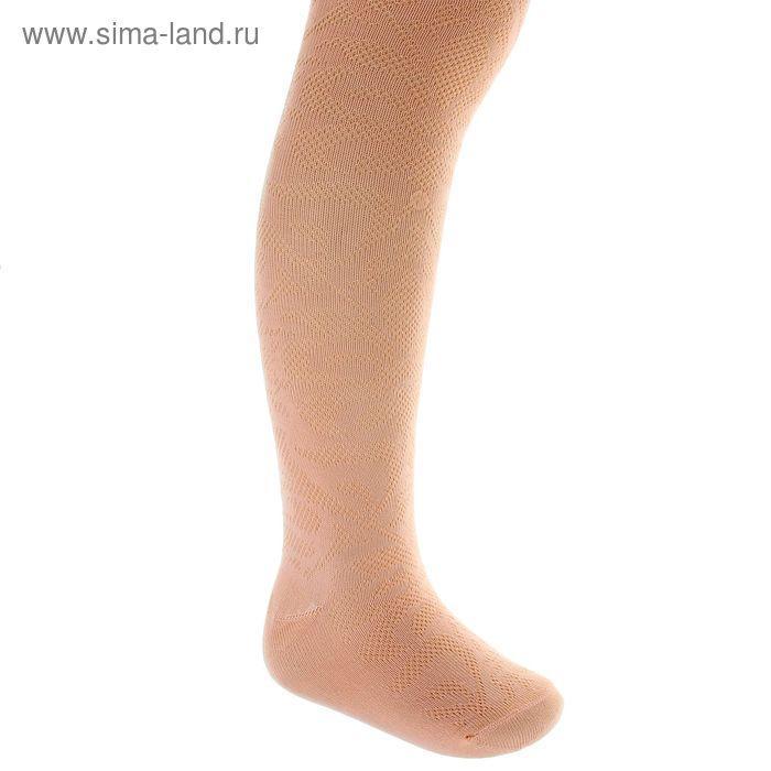 Колготки детские арт.4В437, цвет персиковый, рост 98-104 см (3-4 года)