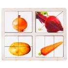 Разрезные картинки «Овощи-2» - фото 105598398