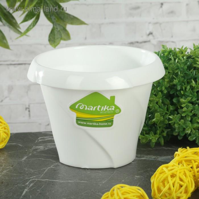 """Кашпо 300 мл """"Флориана"""", d=10 см, цвет белый"""