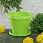 """Кашпо с поддонником 300 мл """"Флориана"""", d=10 см, цвет салатовый"""