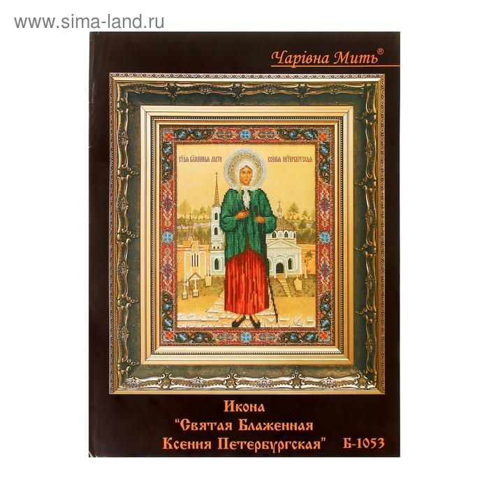 """Набор для вышивания бисером """"Икона святой блаженной Ксении Петербургской"""""""
