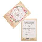 Приглашение на свадьбу «Акварель»