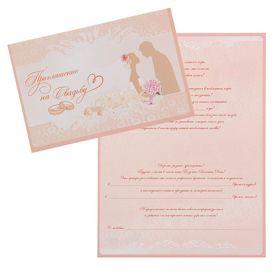 Приглашение на свадьбу «Молодожёны», 18 х 12 см