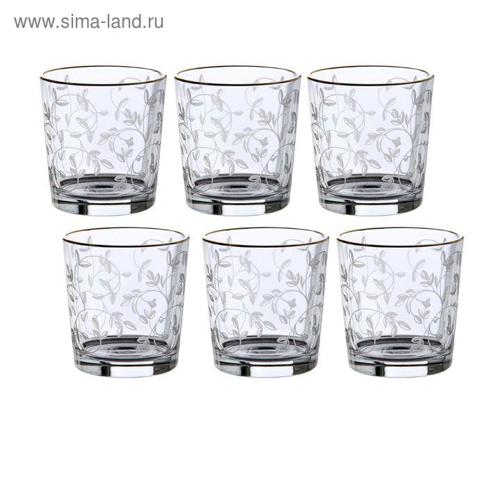 """Набор стаканов для виски 250 мл """"Лоза с золотой отводкой края"""", 6 шт"""
