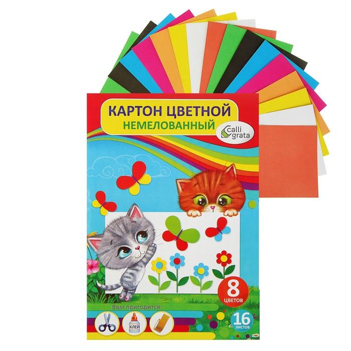 """Картон цветной А4, 16 листов, 8 цветов """"Котята"""", немелованный, плотность 220 г/м2"""