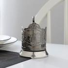 """Подстаканник """"Спасская башня"""", (стакан d=6,1 см), никелированный, с чернением"""