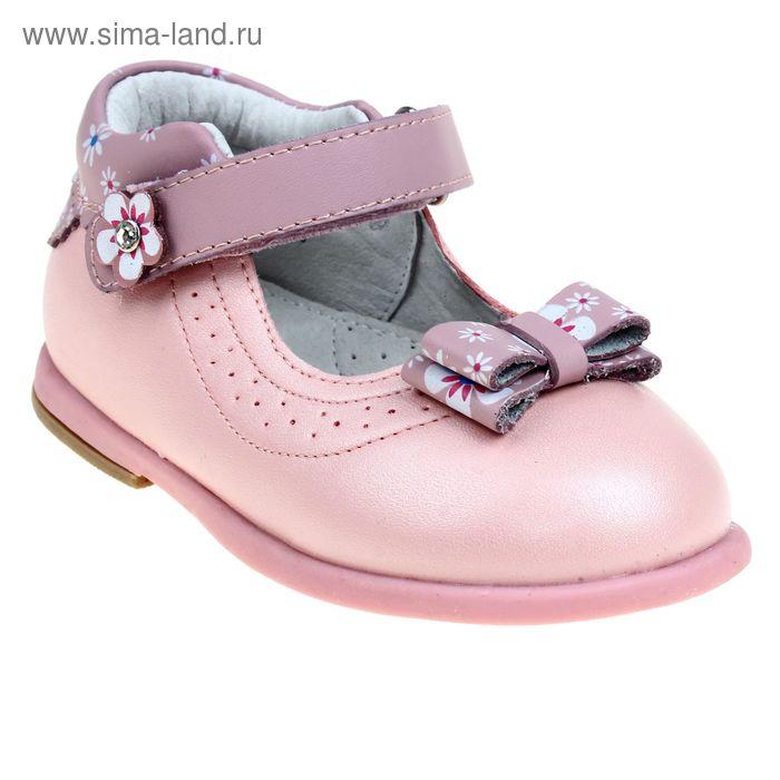 Туфли малодетские Зебра, арт. 10542-9 (розовый) (р. 21)