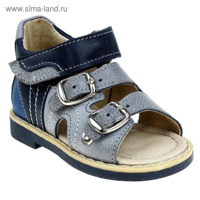 Туфли открытые малодетские Зебра, арт. 10442-10 (серый) (р. 22)