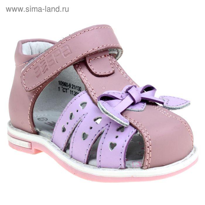 Туфли открытые малодетские Зебра, арт. 10560-9 (розовый) (р. 22)