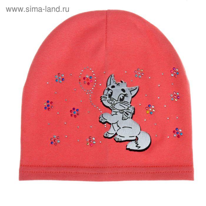 Шапка для девочки, размер 50, цвет МИКС Шарик