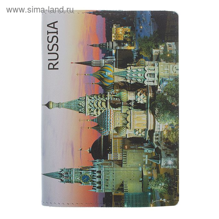"""Обложка для паспорта """" Россия"""", фотопечать"""