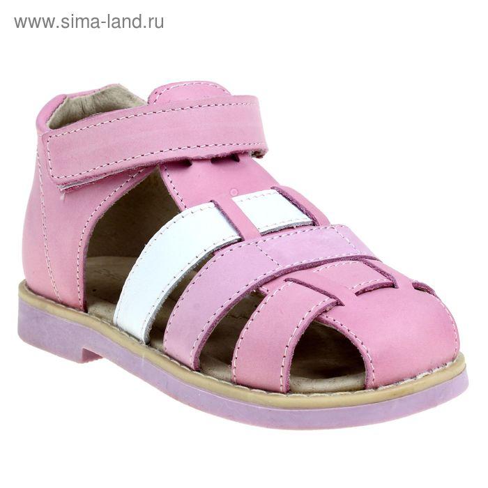 Туфли открытые дошкольные Зебра, арт. 10697-9 (розовый) (р. 31)