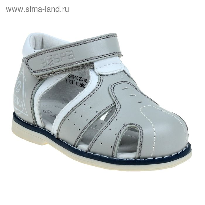 Туфли открытые малодетские Зебра, арт. 10575-10 (серый) (р. 22)