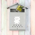 Ящик почтовый «Домик», вертикальный, с замком-щеколдой, серый