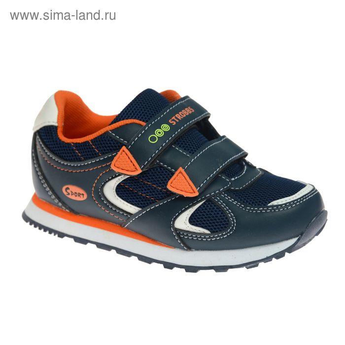 Кроссовки детские STROBBS, цвет синий, размер 28 (арт. S1385-02)