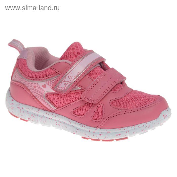 Кроссовки детские STROBBS, цвет розовый, размер 28 (арт. S1423-11)