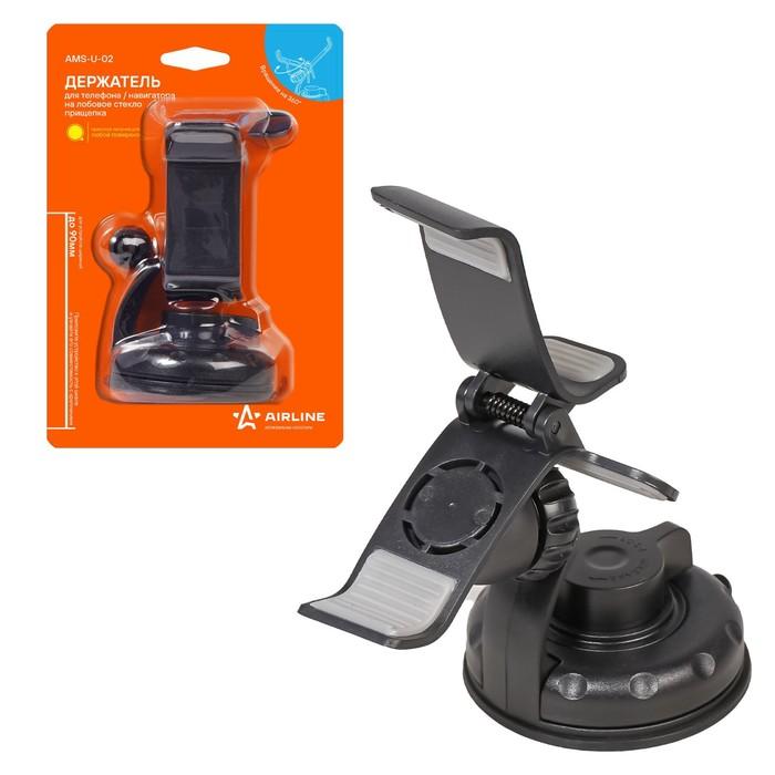 Держатель телефона, прищепка, до 90 мм, на лобовое стекло