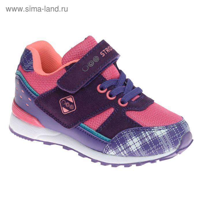 Кроссовки детские STROBBS, цвет розовый, размер 26 (арт. S1402-11)