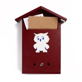 Ящик почтовый с замком, вертикальный, «Домик», вишнёвый