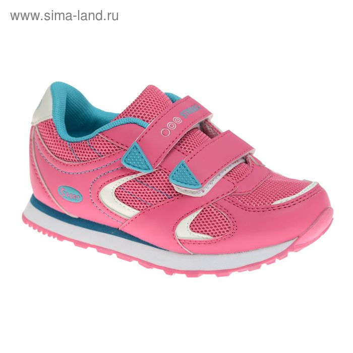Кроссовки детские STROBBS, цвет розовый, размер 27 (арт. S1385-11)