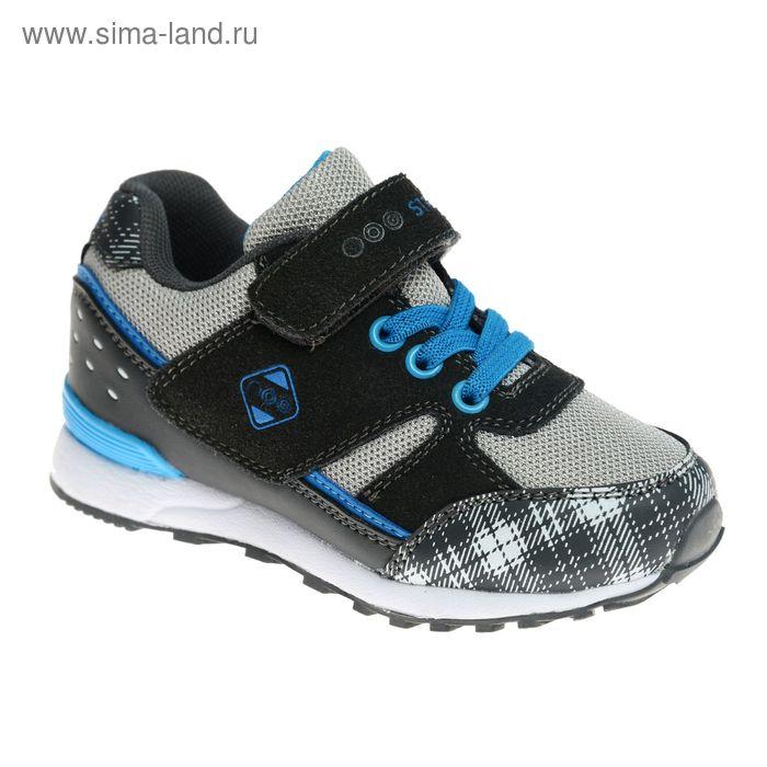 Кроссовки детские STROBBS, цвет серый, размер 29 (арт. S1402-04)
