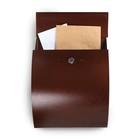 Ящик почтовый «Сфера», вертикальный, с замком, коричневый