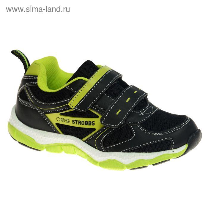Кроссовки детские STROBBS, цвет салатовый, размер 30 (арт. S1424-3)