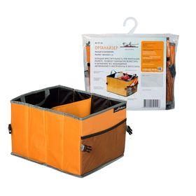 Organizer in the trunk, small, 38 × 30 × 25 cm.