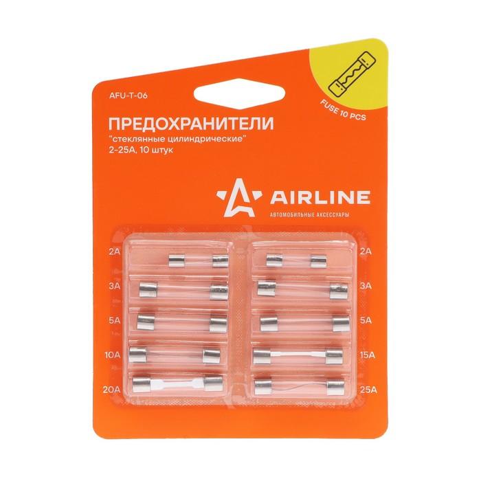 """Предохранители """"стеклянные цилиндрические"""", 2-25 А, в блистере, 10 шт."""