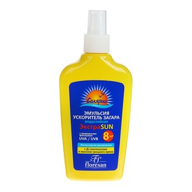 Emulsion accelerator tanning