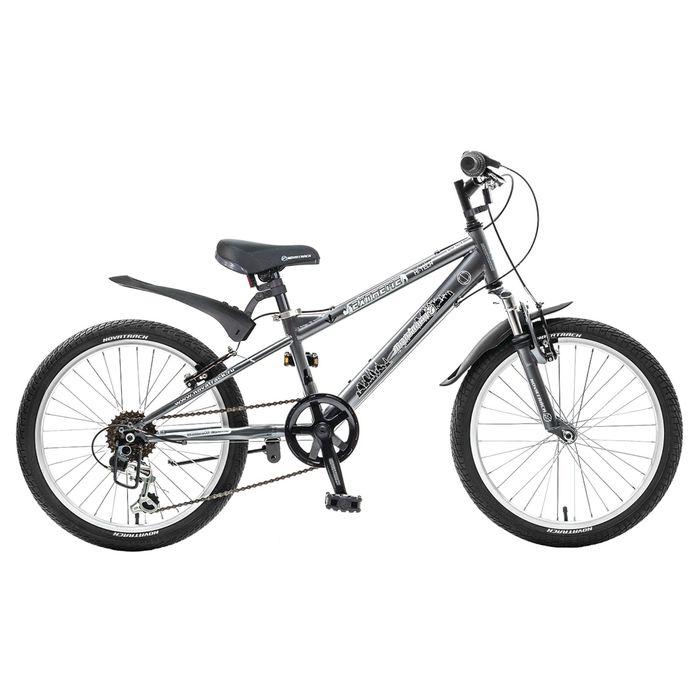 """Велосипед 20"""" Novatrack EXTREME, 2015, 6 ск., цвет тёмно-серый"""