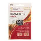 """Шампунь-объём """"Здоровые волосы"""", витаминизированный, для всех типов волос, 15 мл"""