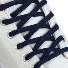 Шнурки для обуви круглые, d=6мм, 70см, цвет тёмно-синий