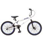 "Велосипед 20"" Stinger BMX Graffiti, 2017, цвет белый, размер 10"""