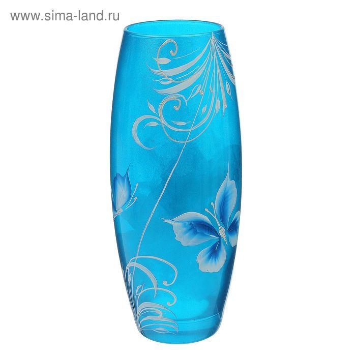 "Ваза Flora ""Бабочка"" синяя"