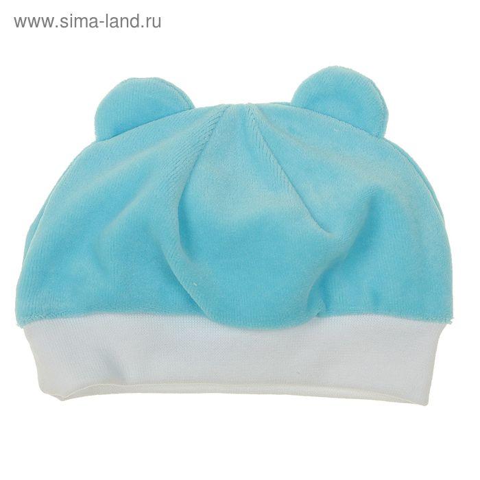"""Шапочка ясельная """"Миха"""", размер 20, цвет МИКС 6-1В"""