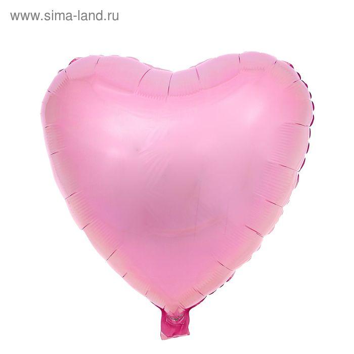 """Шар фольгированный """"Сердце"""" 18"""", пастель, Pink"""