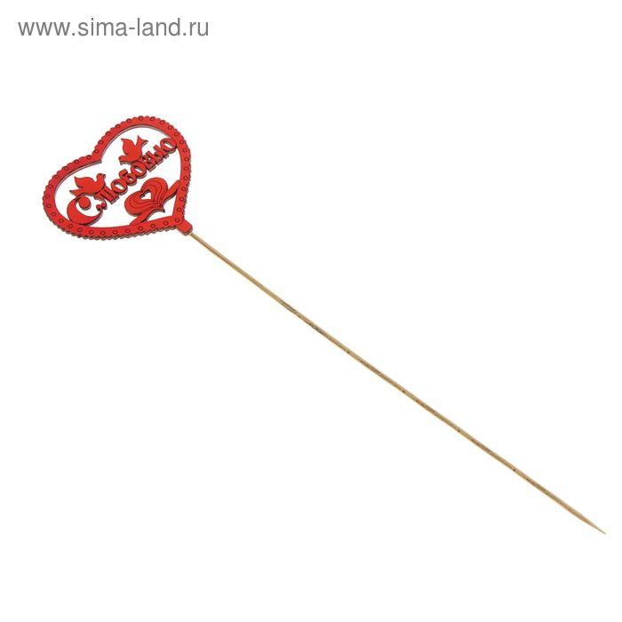 """Топпер """"С любовью"""" красный"""